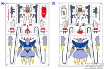 ガンダム 添景カードウエハースfeat. TERADA MOKEI1