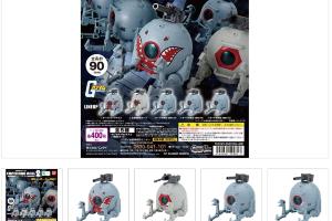 機動戦士ガンダム カプキャラ ボール2t5