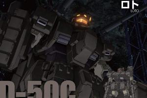 ガンダムモビルスーツバイブル 74号 (D-50C ロト)t