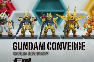 FW GUNDAM CONVERGE GOLD EDITIONサンプルt