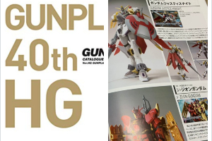 ガンプラカタログ Ver.HG GUNPLA 40th Anniversaryt3