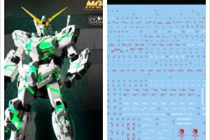 MGEX 1:100 ガンダムベース限定 ユニコーンガンダム Ver.TWC (1)t
