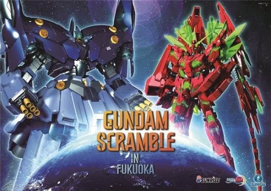 GUNDAM SCRAMBLE in FUKUOKA
