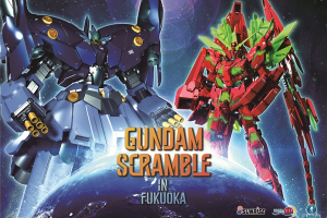 GUNDAM SCRAMBLE in FUKUOKAt