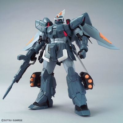 MG 1:100 モビルジン1