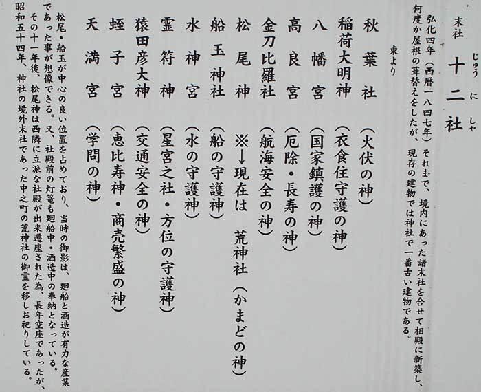 15yuzu16.jpg