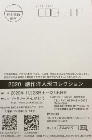20201115161559796.jpeg