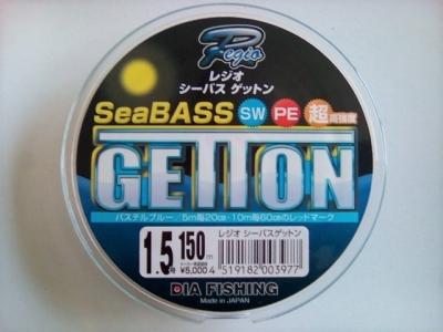seabassgetton_2020031809182999e.jpg