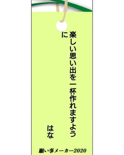 IMG_20200707_101518_615 (1)