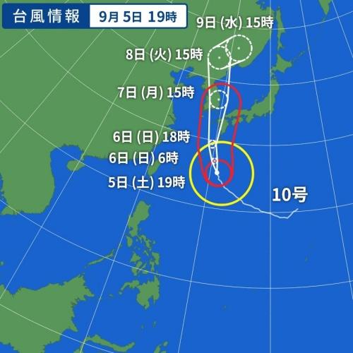 WM_TY-ASIA-V2_20200905-190000.jpg