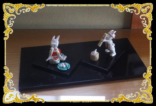 2020-09-01ウサギ