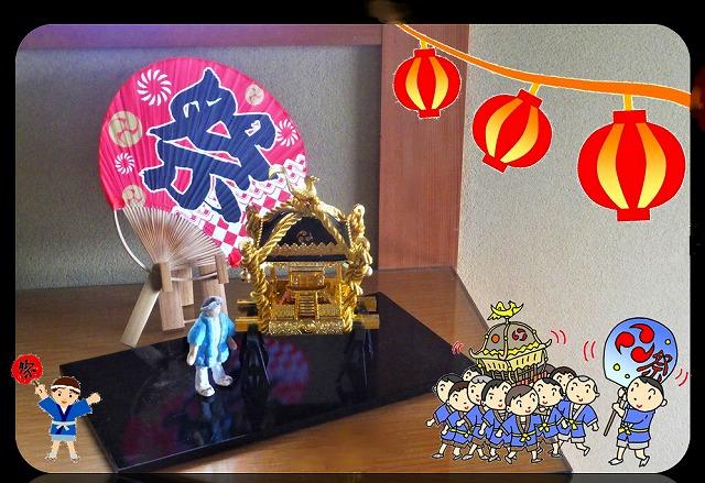 2020-09-18秋祭り