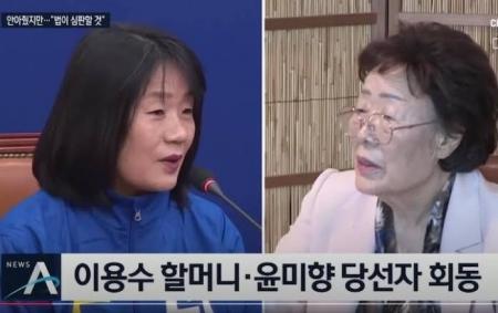正義連「正義なんかに負けない!」 〜 韓国慰安婦団体、慰安婦映画を海外上映するとして寄付金集めるも嘘いて寄付金の大半を収益に