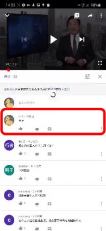 You中beだもんな 〜 【悲報】YouTubeで中国共産党を批判するコメントが自動削除されていることが判明 運営「偶然やぞ」