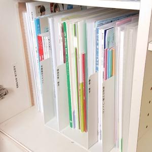 整理収納アドバイザー はぴごら 佐々木亜弥 片づけ 書類 ゾーニング