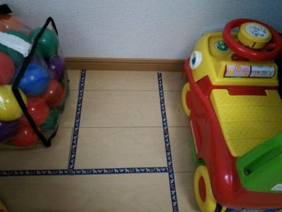 旭川整理収納アドバイザー佐々木亜弥 はぴごら片づけ おもちゃの定位置 マスキングテープ