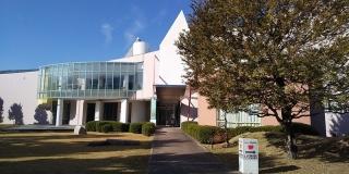 芦屋市立美術博物館エントランス