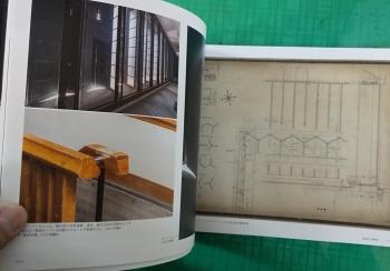 菊竹清訓 山陰と建築展 図録チラ見せ