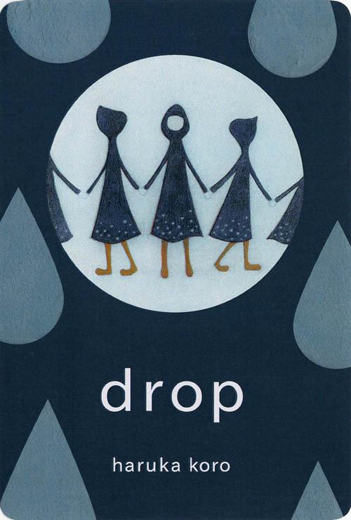 drop1-500.jpg