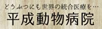 hp-banner001.jpg