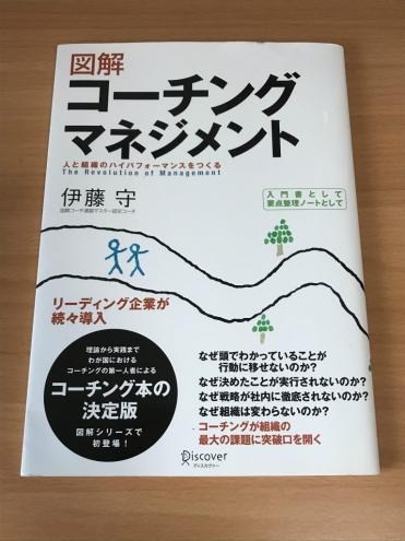 200630book.jpg
