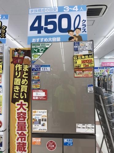 200818refrigerator.jpeg