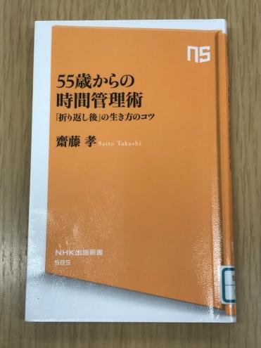 201113book.jpg