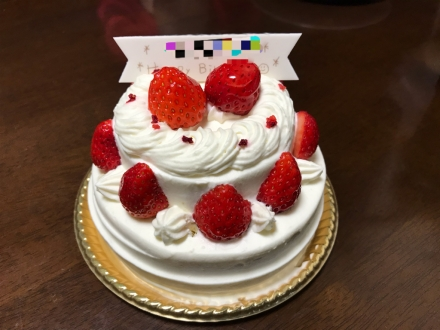 200514birthday cake