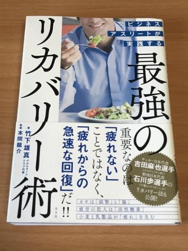 200731book (3)