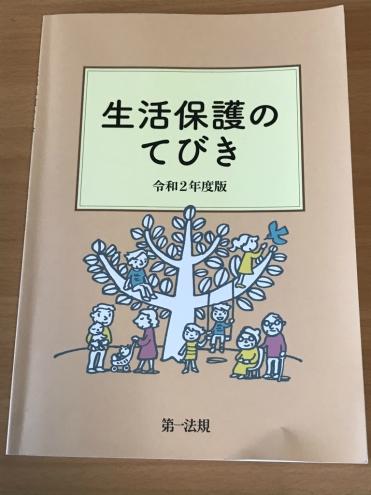 200731book (1)
