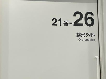 201208hospital (1)