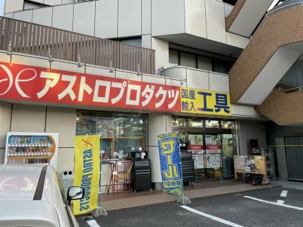 201212tool shop (1)