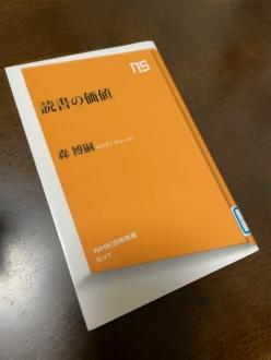 210115book.jpg