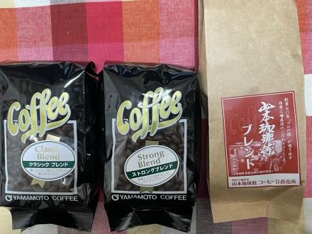 210316coffee.jpg