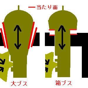 20160117103443fa1.jpg