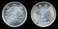 100円稲
