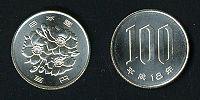100円桜