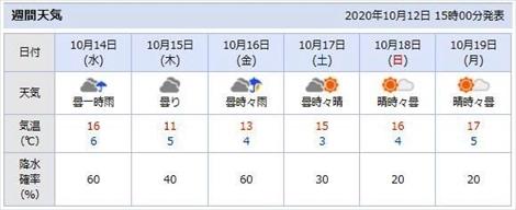 20201012(1)R.jpg