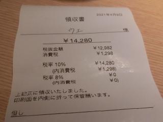 CIMG1239_202104101045108df.jpg