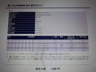 CIMG4046_20200503071114b4f.jpg