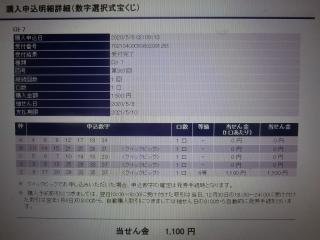 CIMG4420_20200512090529ff6.jpg