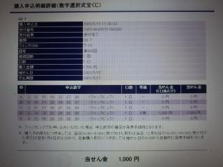 CIMG4627_202005190606402ef.jpg