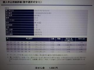 CIMG4632_20200519083351ac4.jpg