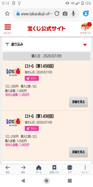 Screenshot_20200710-001403_convert_20200710081521.png