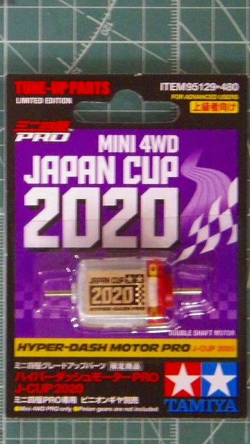 20200624g.jpg