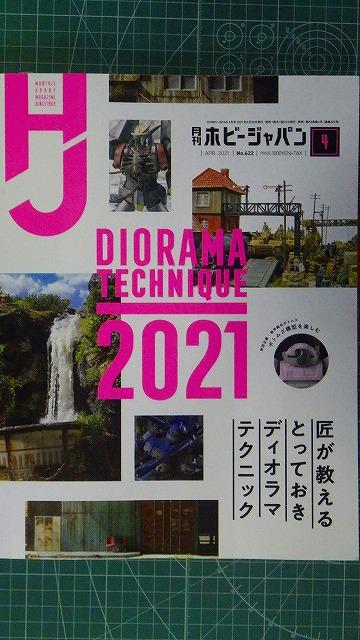 20210224e.jpg