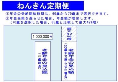 20200520-2.jpg