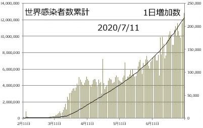 20200711-3.jpg