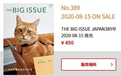 20200817-2.jpg