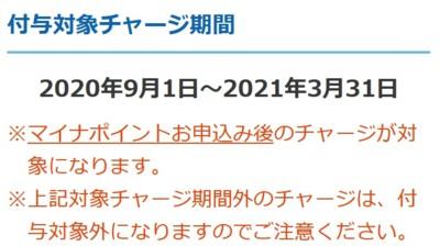 20200831-1.jpg